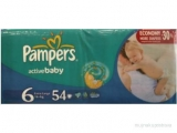 Pampers Active Baby Pleny 6 Extra Large - 40 ks